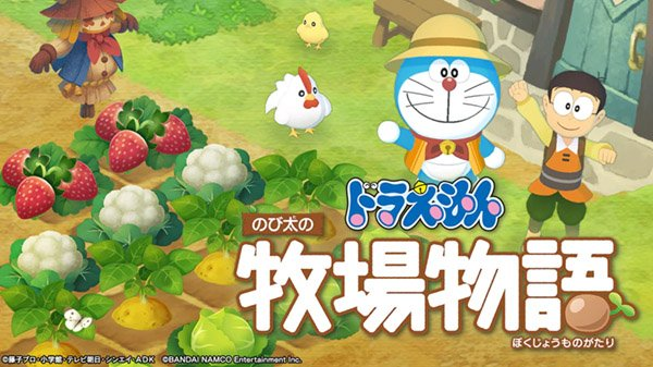 Kapan Game Doraemon: Story of Seasons Launching? Ini Info Perilisannya